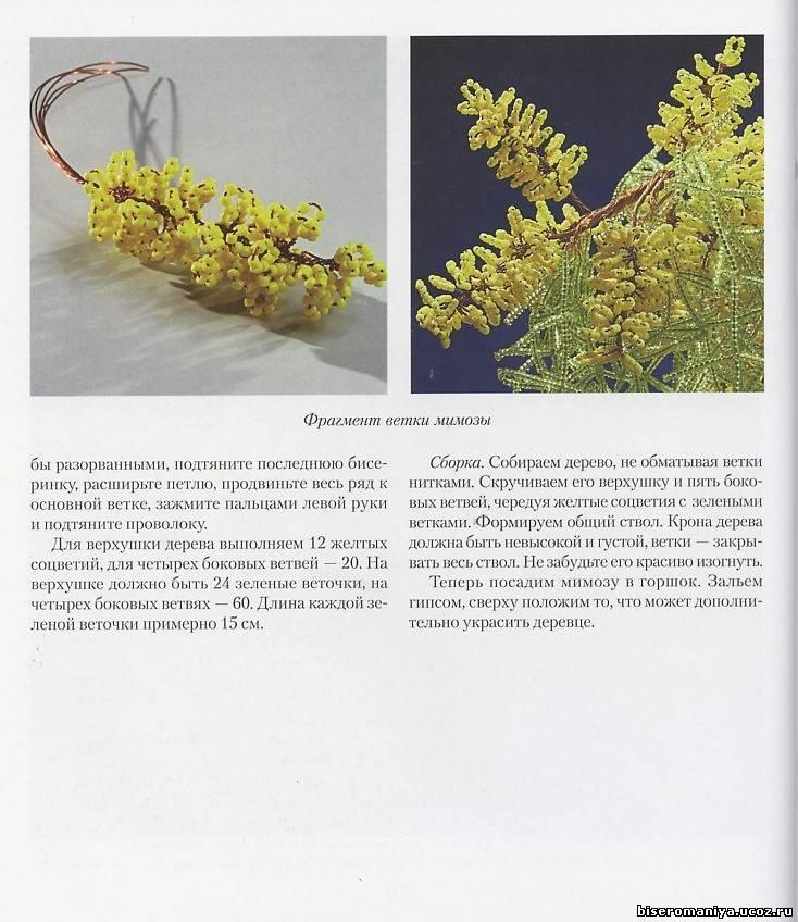 Бисероплетение схемы цветы и